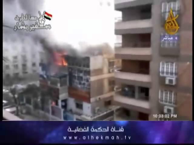 وفاة الدكتور ابراهيم الفقى وشقيقته بسبب اندلاع حريق هائل فى شقته Youtube