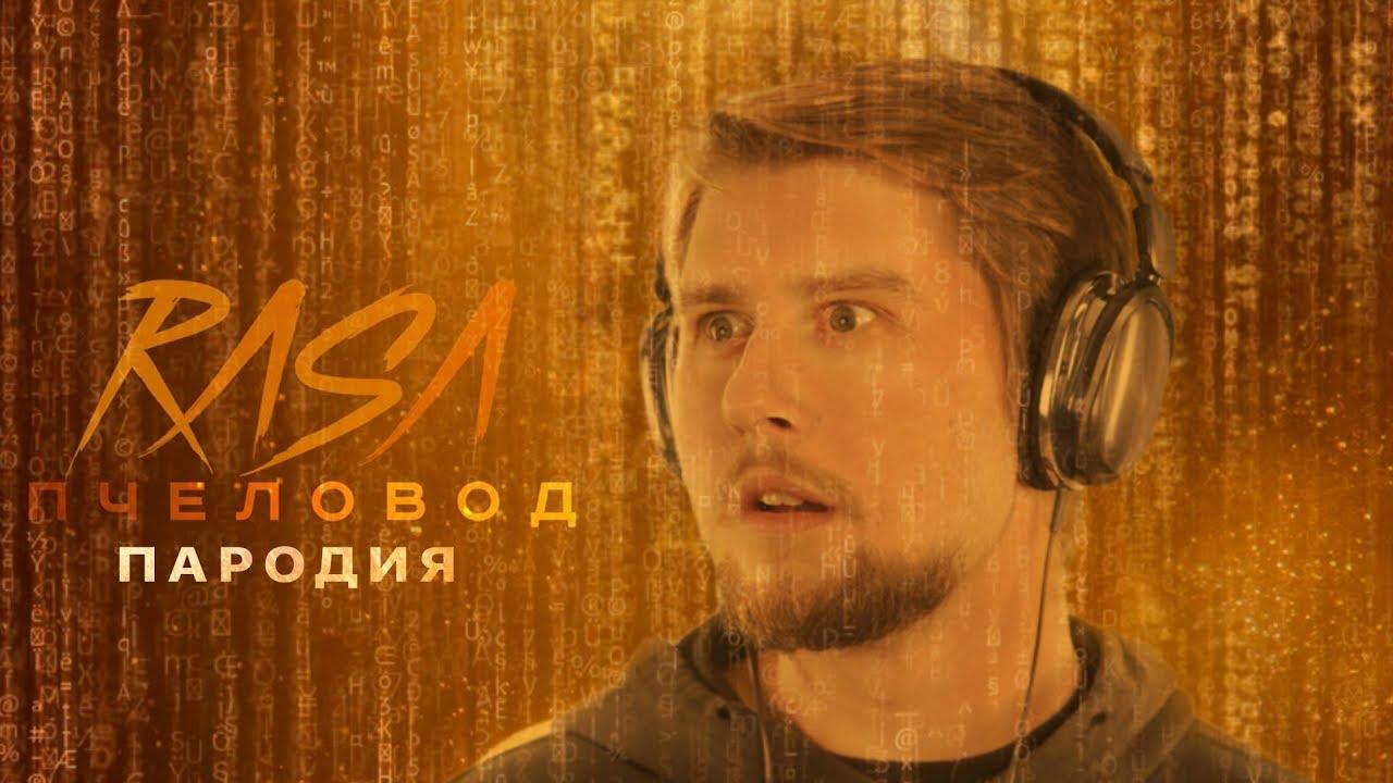 задрот - Meme by Seka :) Memedroid | 720x1280