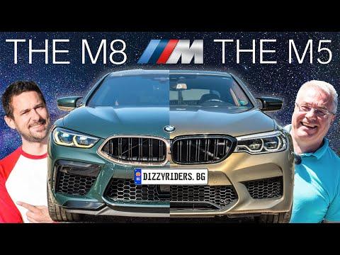 BMW M8 First Edition: най-ексклузивното BMW + M5 Competition!