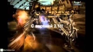 Aion4u.ru