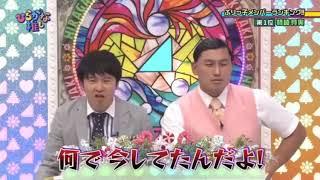 けやき坂46 ひらがな推し 柿崎芽実 メンバーからぶりっ子と言われている...