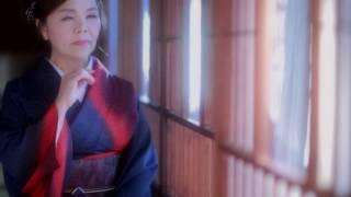 水沢明美「紅散華(くれないさんげ)」