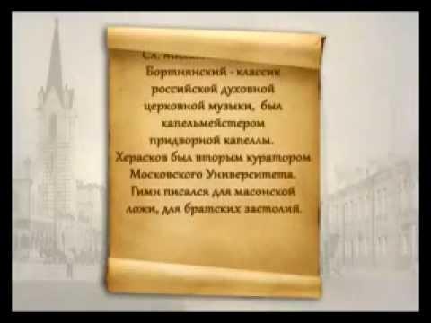 Страницы истории. Репин в Ширяево