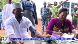 Benin 14th Annual Convention of the Ahmadiyya Muslim youth
