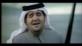 حسين الجسمي -  إمارات الوجود (النسخة الاصلية) | قناة نجوم