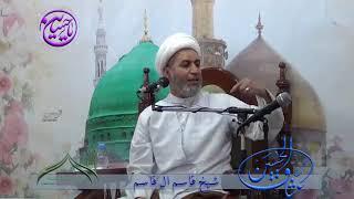 الشيخ قاسم آل قاسم - ما هي قيمة السلام على الإمام الحسين عليه السلام