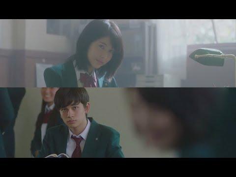 瞬き [Mabataki] - Back Number (Lyrics) By 粉ミルク (with Piano)
