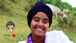 에티오피아 음악 : Molalign Shete (Marewa) Molalign Shete (Marewa)-New Ethiopian Music 2021 (Official Video)