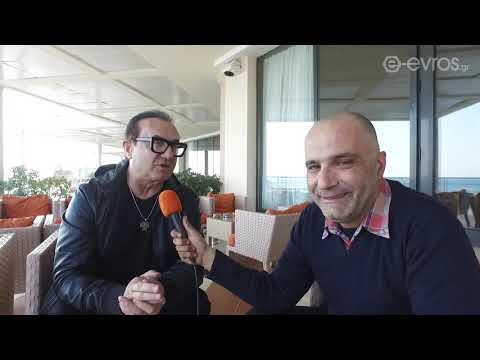 Ο Λευτέρης Πανταζής μιλάει στο e-evros.gr - Αλεξανδρούπολη