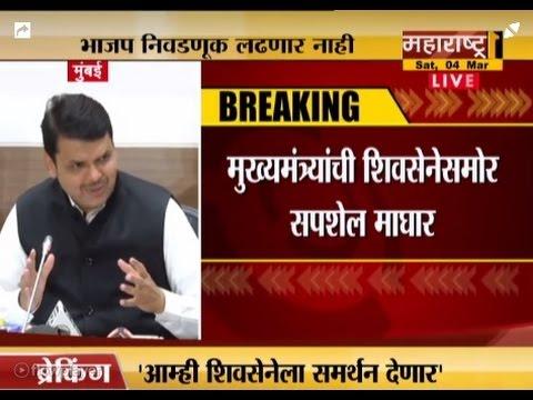 Mumbai will have mayor from Shivsena