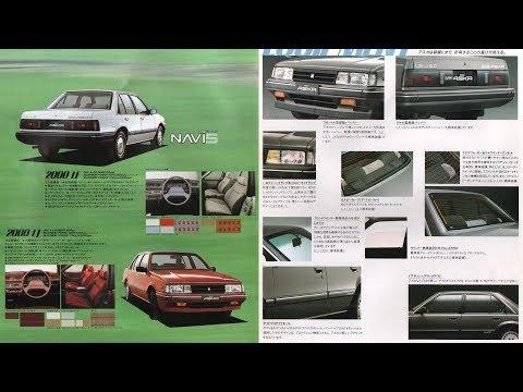 1985・1986いすゞISUZUアスカASKAカタログ(いすず・イスズ)初代JJ110/120/510