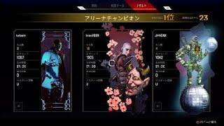 エーペックスレジェンズ https://store.playstation.com/#!/ja-jp/tid=CUSA12540_00.