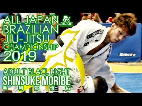 【JBJJF全日本柔術2019】黒帯ライト級 毛利部慎佑