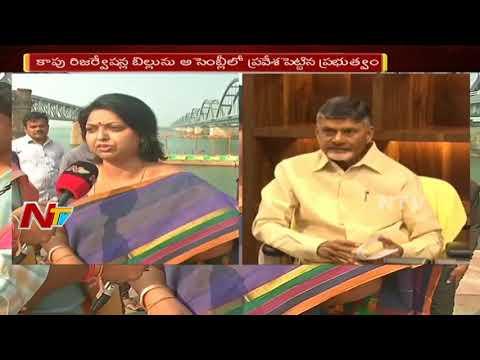 Mudragada Padmanabham to Hold Meeting with JAC Leaders || Kapu Reservations | NTV