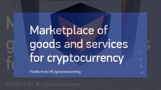 VESTARIN - To perform payments for goods and services with cryptocurrency.