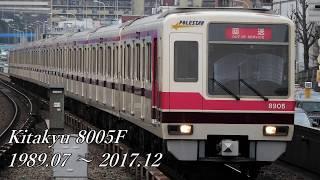 走行音(オムニバス) / 北大阪急行8005F 東芝初期GTO-VVVF 5連発