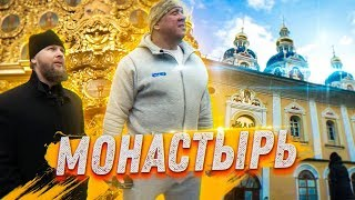 Посетил Псково-Печерский Монастырь: История и особенности храма