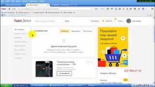Заработок в интернете. Заработай в интернете с помощью электронного кошелька WebMoney
