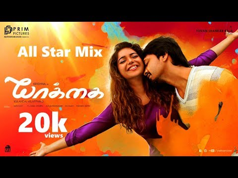 All Star ( Solli Tholaiyen Ma-Yaakkai| Official Video | Yuvan Shankar Raja | Dhanush | Vignesh ShivN