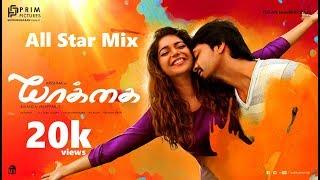 All Star ( Solli Tholaiyen Ma-Yaakkai| Official Video | Yuvan Shankar Raja | Dhanush | Vignesh ShivN