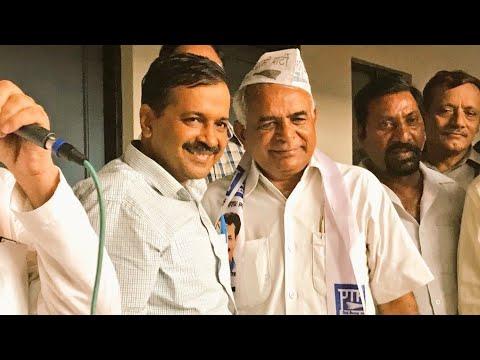 Arvind kejriwal Speech at Bawana, Ex BJP MLA  Guggan Singh Join AAP