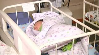В городской больнице № 2 открылось отделение патологии для новорожденных