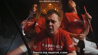 Новый клип Юрия Хованского Оле оле оле небывал на поле