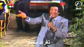 محمد وردى - وطنا البسمك رطنا _ تغريد محمد
