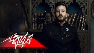 El Leila - Mahmoud El Shazly الليلة - محمود الشاذلى