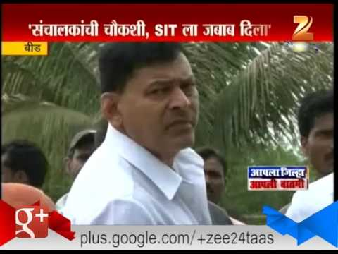 Beed Suresh Dhas Says Corruption Has Not Beed Done