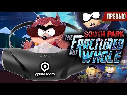 South Park: The Fractured But Whole - Превью с особым запахом (Nosulus Rift)