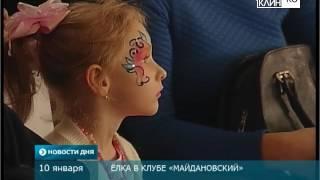 ТНТ-Поиск: Новогоднее представление в клубе Майданово