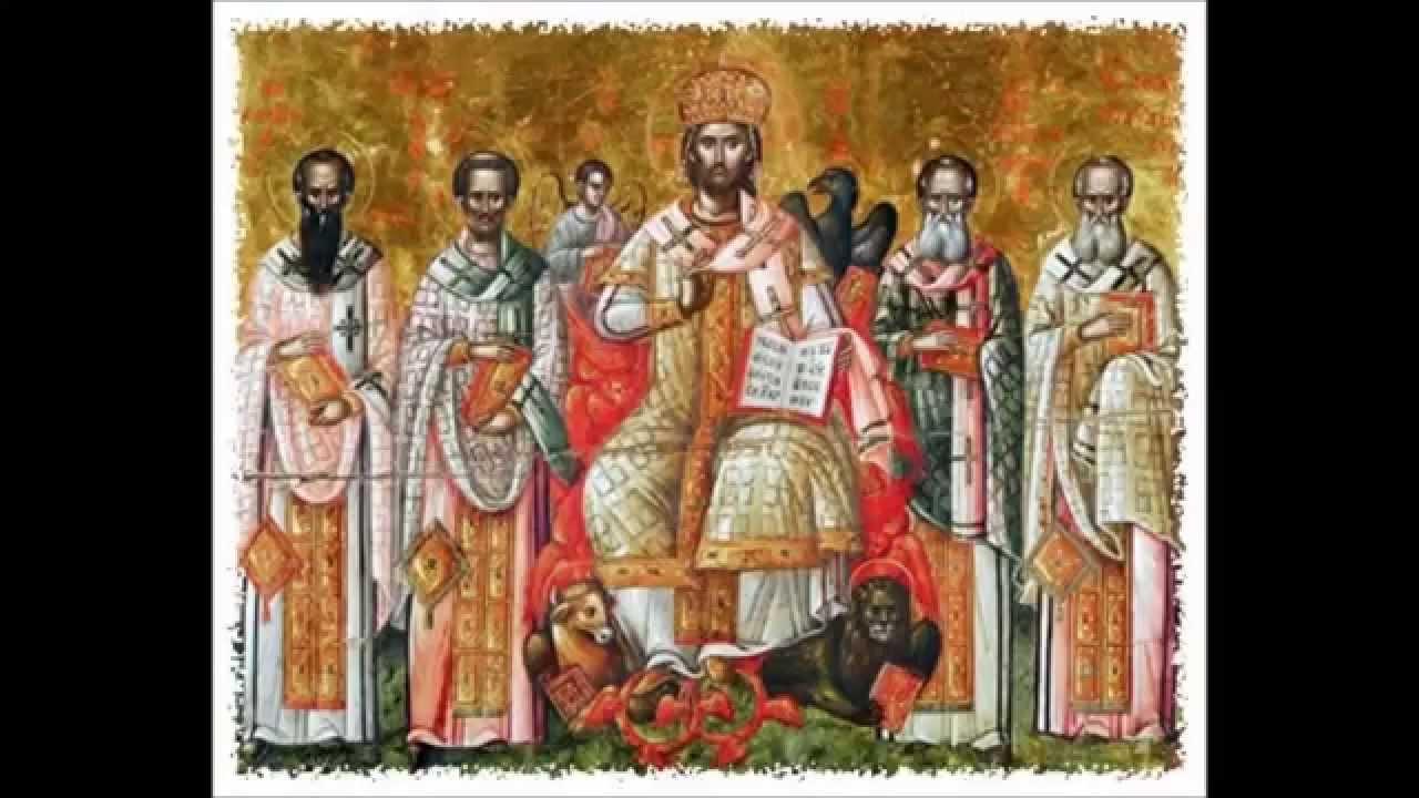 La Biblia La Tradicin y El Magisterio de la Iglesia
