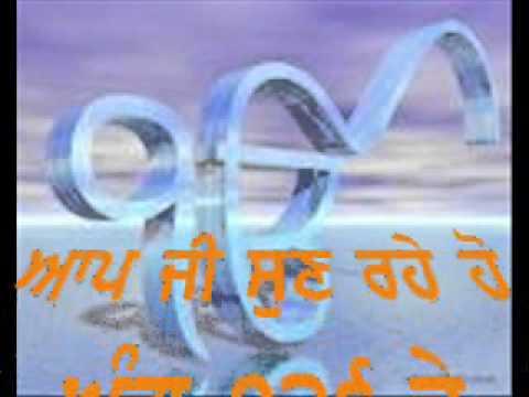 (067)Paath Shiri Guru Granth sahib Jee Page 719 to 730 by Giani Mehnga Singh.wmv
