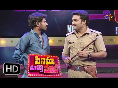 Cinema Chupista Mava | 6th October 2016 | Full Episode 47| ETV Plus