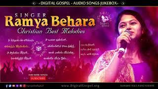 Ramya Behara's Christian Best Melodies Jukebox || Latest Telugu Christian Songs | Digital Gospel