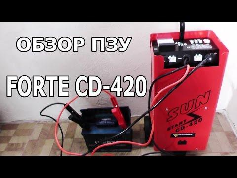 ПУСКОЗАРЯДНОЕ  УСТРОЙСТВО Forte CD-420 ОБЗОР