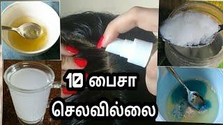 கூந்தல் அடர்த்தியாக மாற 1 வாரம் போதும் | Super Fast Hair Growth | Beauty Recipes, Homemade Secret