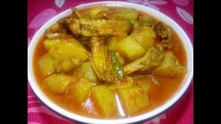 Papaya Chicken Curry - পেঁপে দিয়ে মুরগির হাতপায়ের ঝোল - Chicken in Green Papaya,