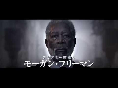 Last Knights Trailer (Featuring X Japan Single