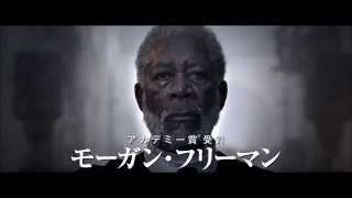"Last Knights Trailer (Featuring X Japan Single ""Born To Be Free"")"