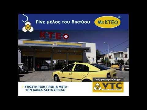KTEO PRESENTATION