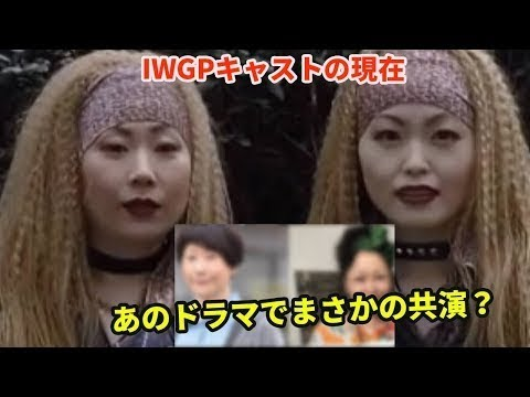 池袋ウエストゲートパーク ドラマ 動画