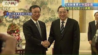 6年ぶりの再開 日中の与党間交流、正式合意へ(15/03/24)