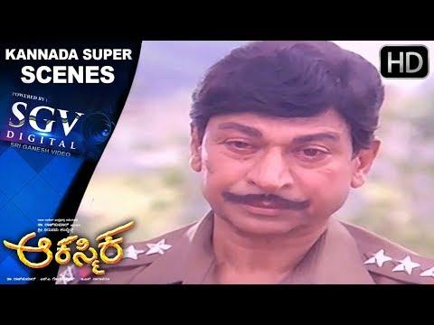 Madhavi dies in Agumbe hills Kannada Scenes | Aakasmika Kannada Movie | Kannada Scenes | Dr.Rajkumar