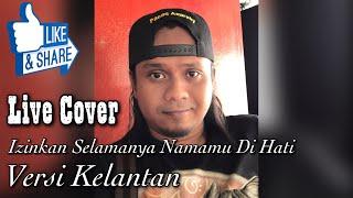Mesti ramai yang belum dengar lagu EYE versi Kelantan Lirik Syahdu & Padu