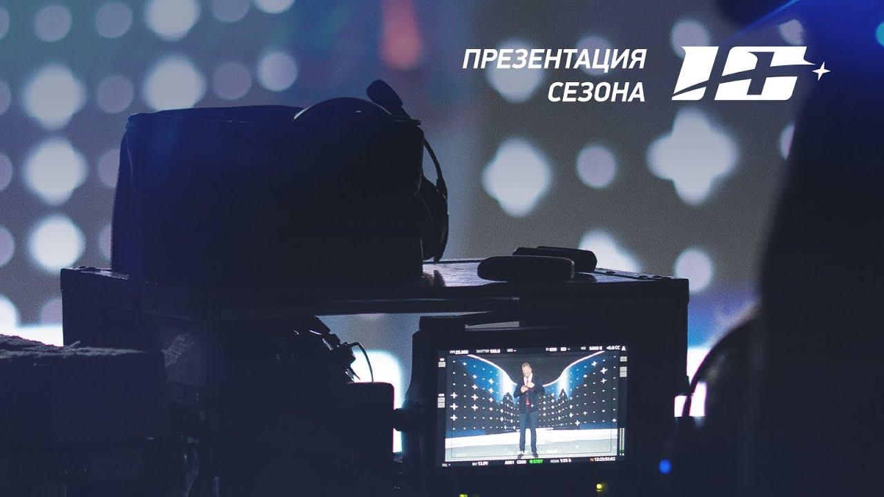 Новый 10 сезон Ночной Хоккейной Лиги в Тульской области