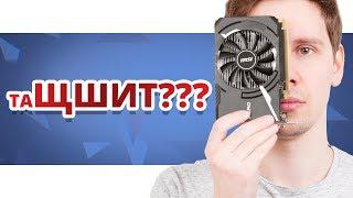 На что способна 1030GT ➔ Обзор  MSI GeForce GT1030