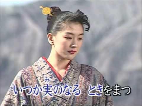 みちづれ / 渡哲也 /  秀容 翻唱
