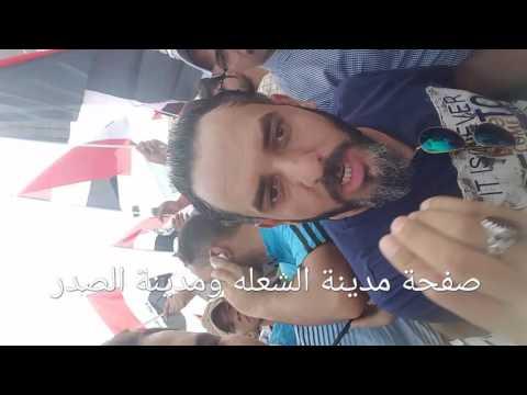 أنضر ألا وعي المتضاهرين العراقيين في ساحة التحرير